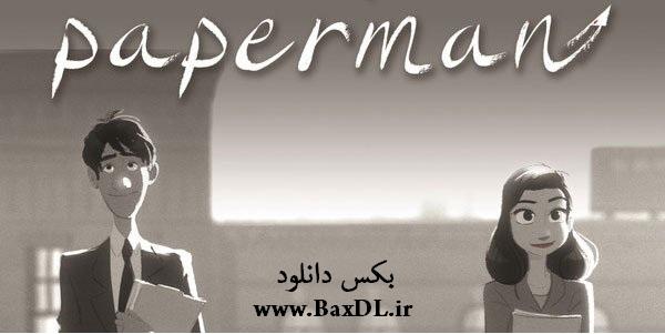 http://bax-download.persiangig.com/Animation/Picture/paperman-disney-short-film-pixar.jpg
