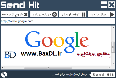 دانلود نرم افزار افزایش بازدید Send Hit V3.0