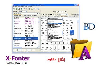 دانلود نرم افزار مدیریت فونت - X-Fonter v8.3.0